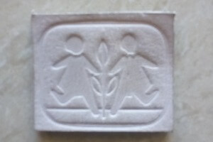 debossing stamp impression