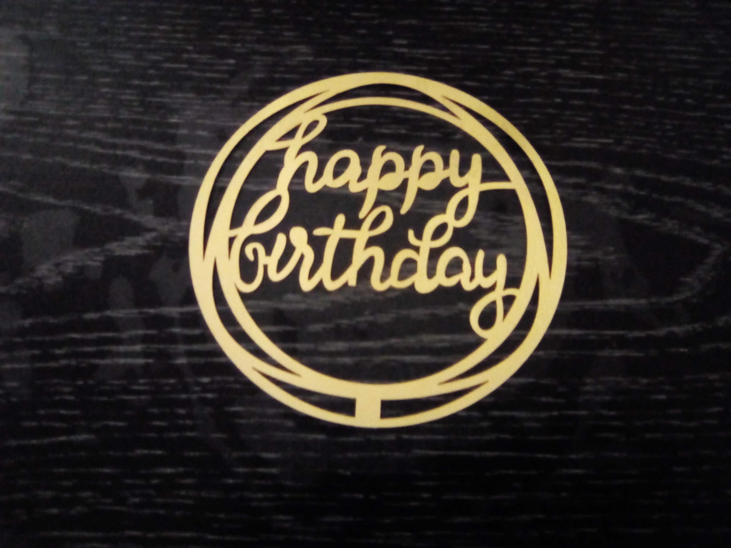 two circle birthday cake topper