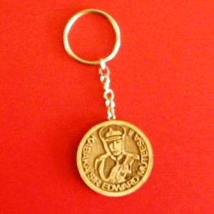 Kabaka Muteesa key chain